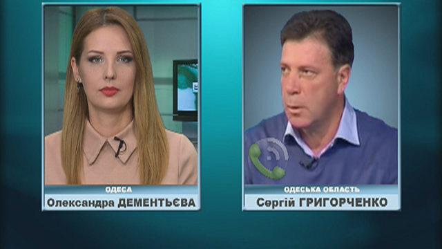 Гість ВІСТІ ОДЕСА / Сергій Григорченко