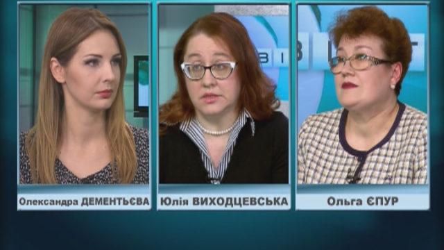Гість ВІСТІ ОДЕСА / Ольга Єпур і Юлія Виходцевська