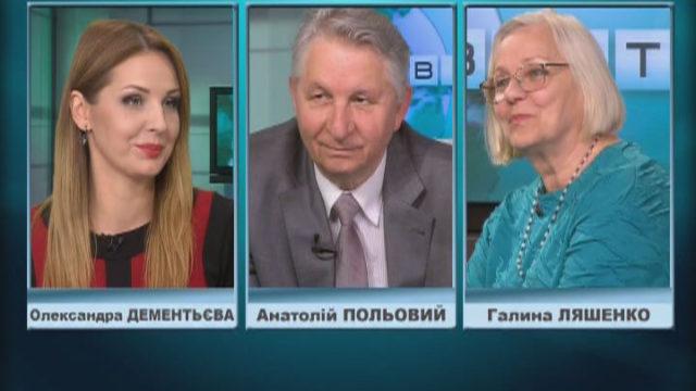 Гість ВІСТІ ОДЕСА / Анатолій Польовий і  Галина Ляшенко