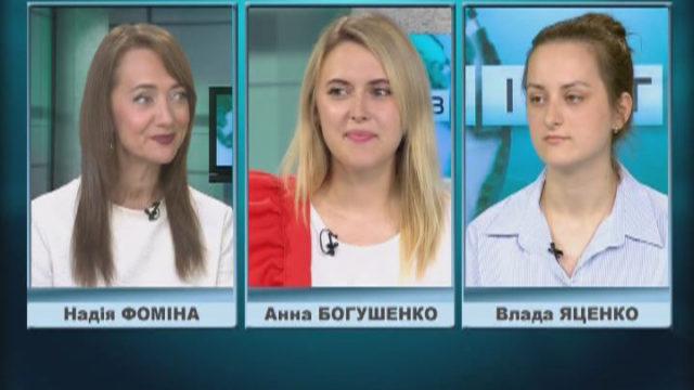 ВІСТІ ОДЕСА / Гості Анна Богушенко і Влада Яценко