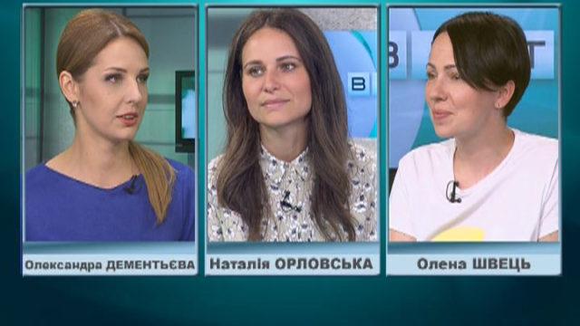 Гість ВІСТІ ОДЕСА / Олена Швець і Наталія Орловська