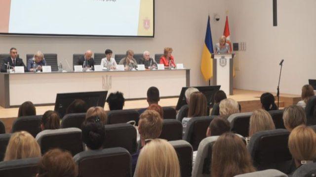 Результати програми «Тобі, майбутнє Одеси!»