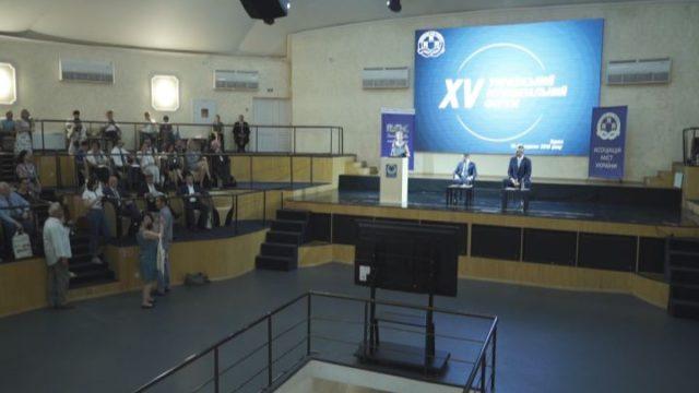 В Одесі проходить XV український муніципальний форум