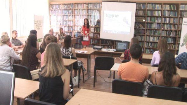 Всеукраїнський пленер з питань природничих наук