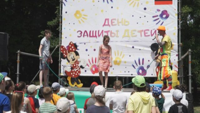 Свято у Парку Перемоги до Дня захисту дітей