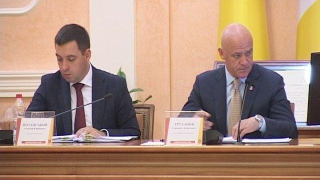 Одеська мерія візьме ще 1 мільярд гривень у кредит у «Ощадбанку»