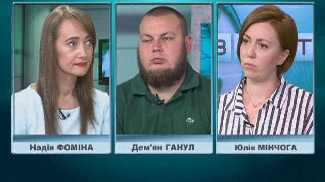 ВІСТІ ОДЕСА / Юлія Мінчога і Дем'ян Ганул