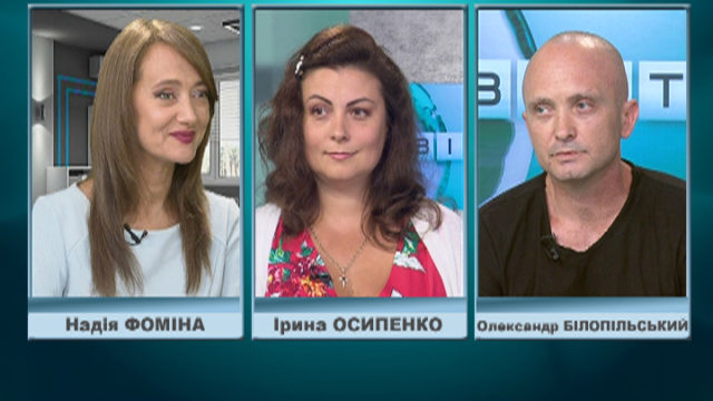 Гість ВІСТІ ОДЕСА / Ірина Осипенко і Олександр Білопільський