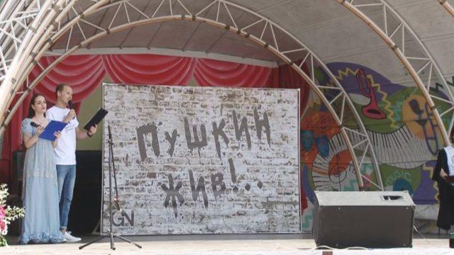 «Pushkin Day»: 220-річчя Олександра Пушкіна в Одесі