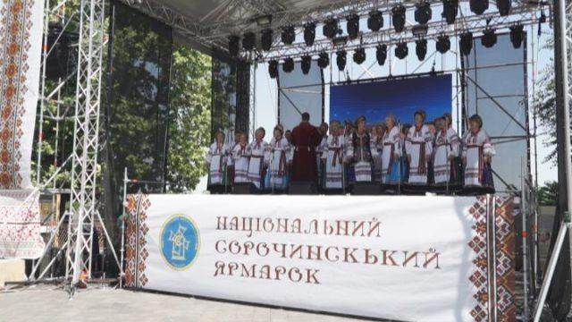 Тепер в Одесі легендарний Сорочинський ярмарок