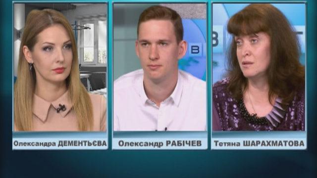 ВІСТІ ОДЕСА / Гості Тетяна Шарахматова і Олександр Рабічев