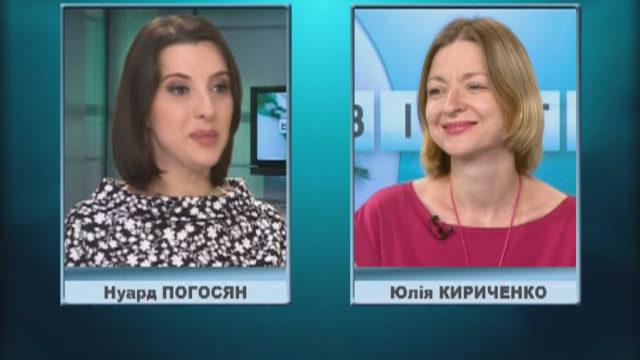 ВІСТІ ОДЕСА / Гість Юлія Кириченко