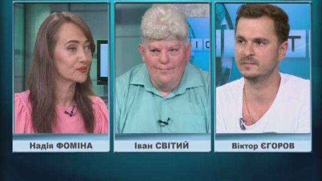 ВІСТІ ОДЕСА / Гості Іван Світий і Віктор Єгоров