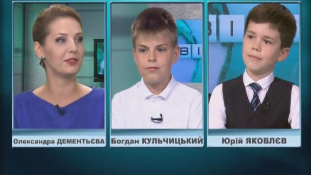 Гість ВІСТІ ОДЕСА / Юрій Яковлєв і Богдан Кульчицький