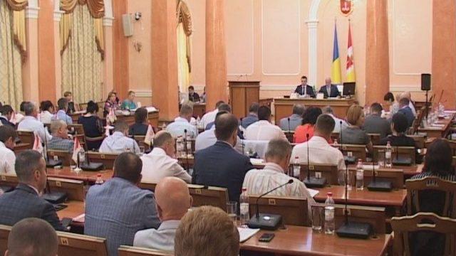 Виділення коштів КП «Теплопостачання міста Одеси»