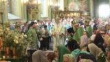Пентикостія — свято Святої Трійці