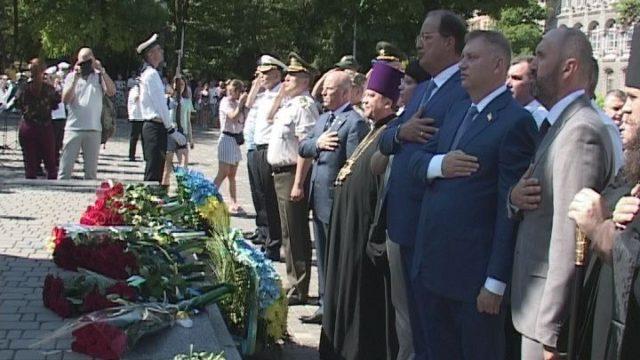 23 роки. В Одесі відсвяткували День Конституції