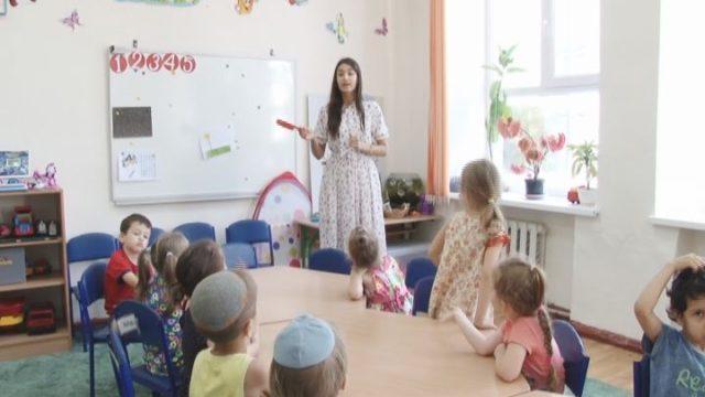 Єврейський дитячий садок