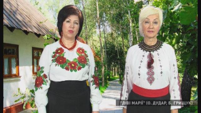 Дует «Доля»: Лариса Стадніченко і Тетяна Буркацька