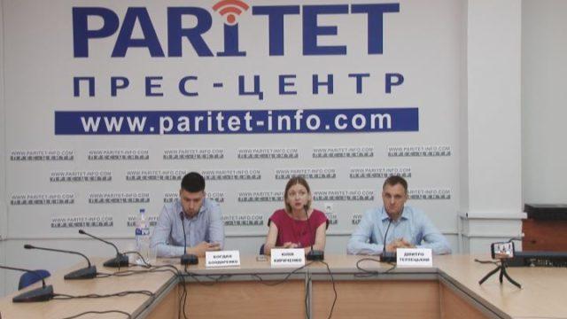 Необхідні зміни для Конституційного суду України