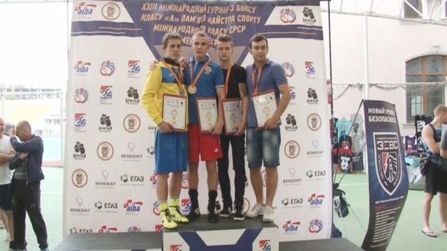 Фінал 23-го турніру з боксу пам'яті Семена Трестіна