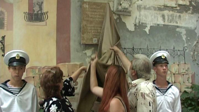 Одесит, якого варто знати. Відкриття пам'ятної дошки Аліку Мірзоєву. Виставка.