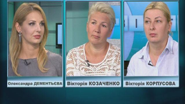 Гість ВІСТІ ОДЕСА / Вікторія Корпусова і Вікторія Козаченко