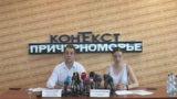 Вибори в Одесі пройшли прозоро та демократично