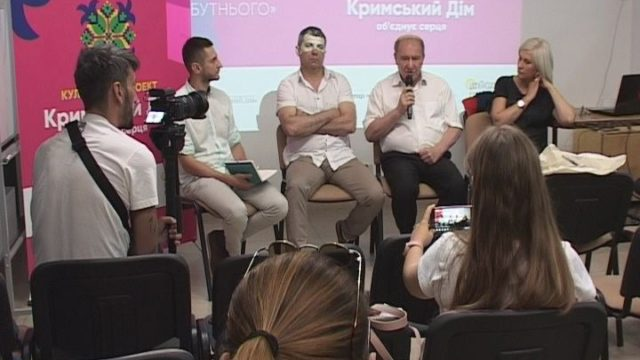 Дискусія «Крим: бачення майбутнього»