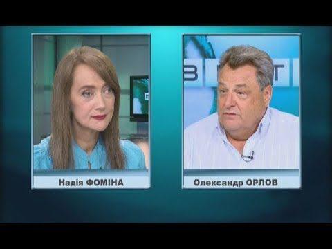 ВІСТІ ОДЕСА / Гість Олександр Орлов