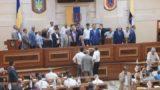 Лайки та побиття: як обирали нового голову Одеської облради