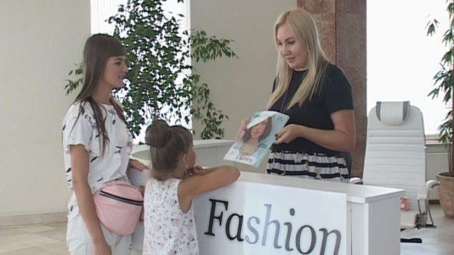 Play Fashion. Школа шоубізнесу шукає таланти