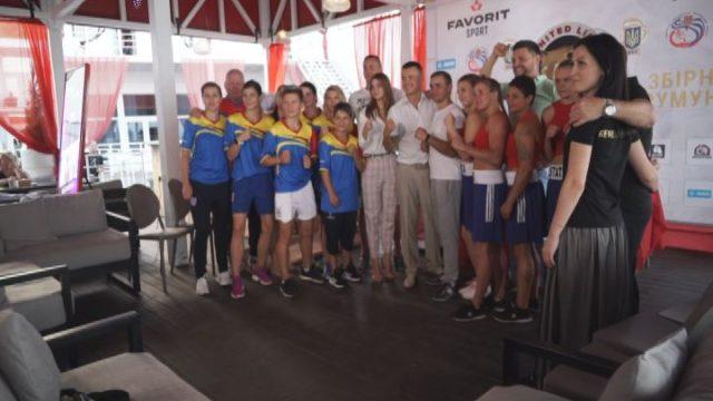 Жіночий бокс. «Українськи левиці» проти збірної Румунії