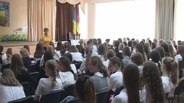 «Тобі, майбутнє Одеси». Міська програма для школярів
