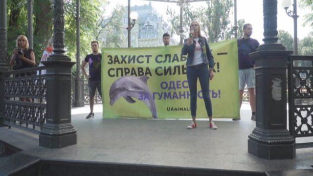 «Захист слабких — справа сильних»: Всеукраїнський марш за тварин