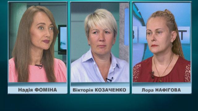 Гості ВІСТІ ОДЕСА / Лора Нафігова і Вікторія Козаченко