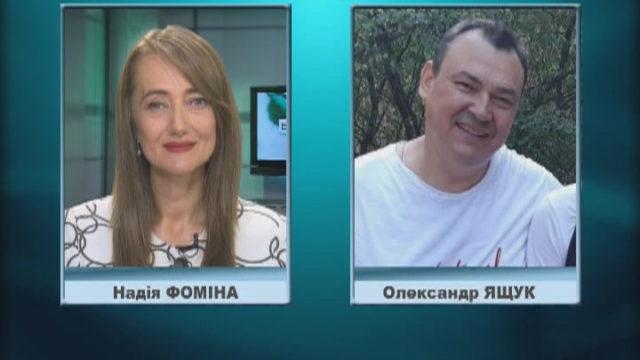 Гість ВІСТІ ОДЕСА / Олександр Ящук