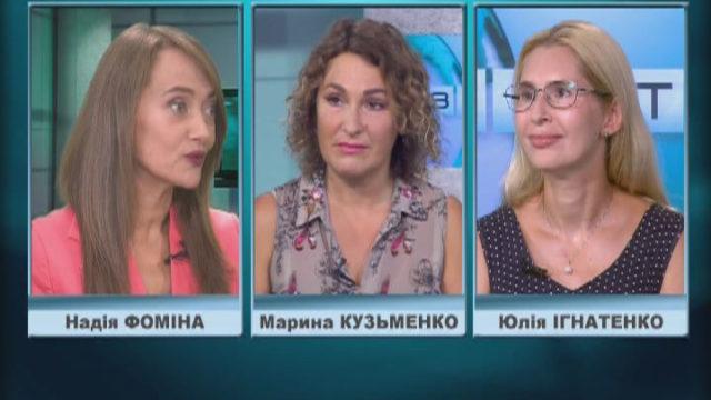 Гості ВІСТІ ОДЕСА / Юлія Ігнатенко і Марина Кузьменко