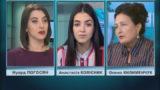 ВІСТІ ОДЕСА / Гості Олена Килименчук та Анастасія Колісник