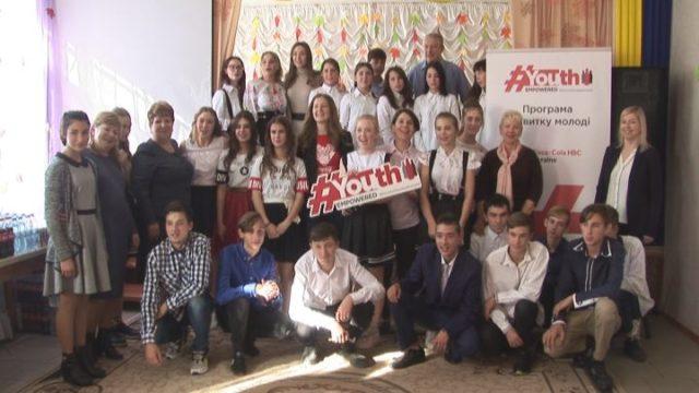 Програма розвитку молоді від Кока-Кола та «Освіторії»