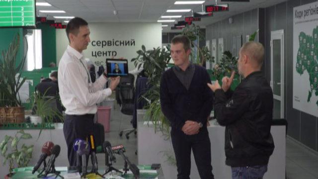 Онлайн-сурдопереклад запровадили в сервісному центрі МВС