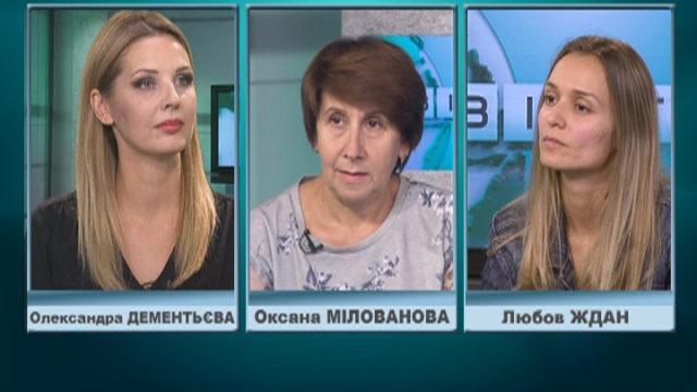 Гість ВІСТІ ОДЕСА / Любов Ждан і Оксана Мілованова