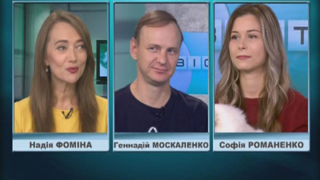 Гості ВІСТІ ОДЕСА / Геннадій Москаленко і Софія Романенко