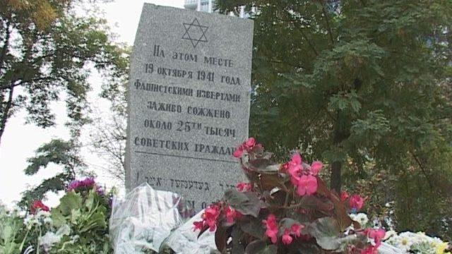 23 тисячи спалених… 78-і роковини в Одесі