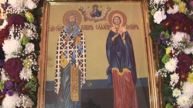 Кипріян та Юстина проти магії і чаклунства