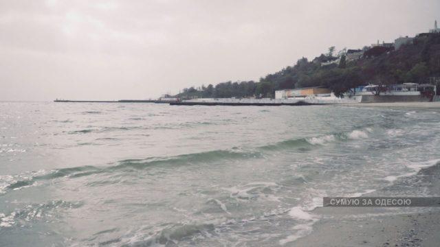 Море. 10 ст. Фонтану