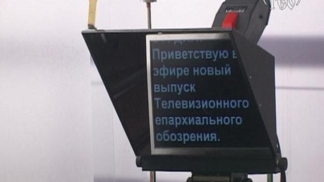 ТЄО — 500. Ведучий — протоієрей Сергій Поляков