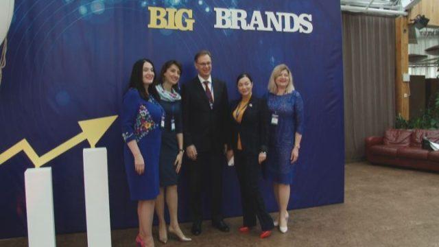 Міжнародний форум BIGBRANDS 2019 в Одесі