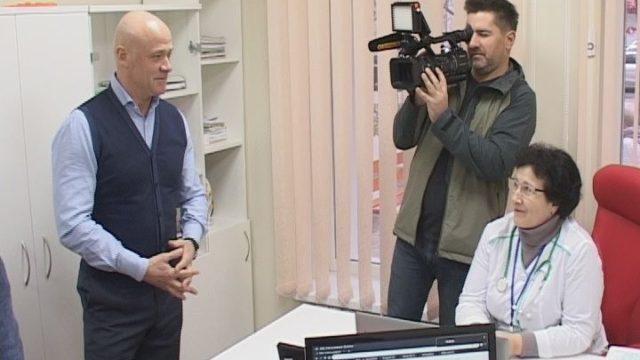 Нова сімейна амбулаторія в Суворовському районі