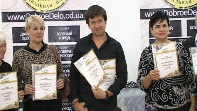 Нагородження переможців «Дворики Одеси — 2019»